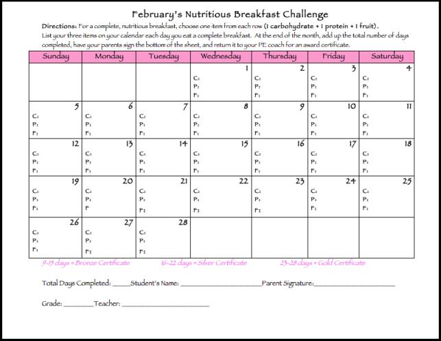 feb-calendar
